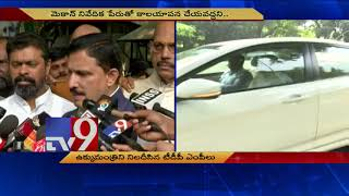 TDP MP's discussion with Union Minister on 'Kadapa Steel Factory' || Delhi