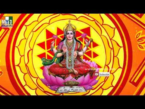 MAHA LAKSHMI STUTHI | LAKSHMI DEVI | BHAKTHI TV |  LAKSHMI DEVI SONGS | DASARA SPECIAL