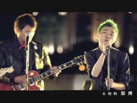 蘇打綠【狂熱】MV