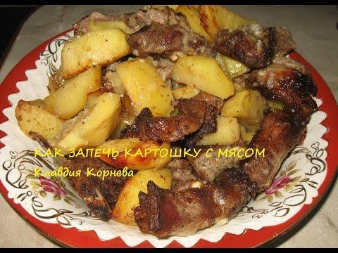 Свиные ребра с молодой картошкой в духовке рецепт