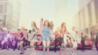 Watch Fx Beautiful Stranger video