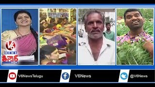 10 Rs Saree In Warangal | Undavalli Meets Babu | Revenue Officers Beat Up Farmer | Teenmaar News