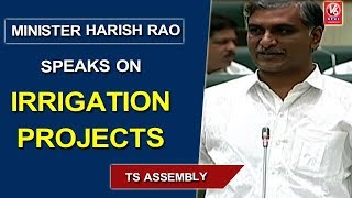 Harish Rao Speaks On Irrigation Projects In Telangana - TS Assembly  - netivaarthalu.com