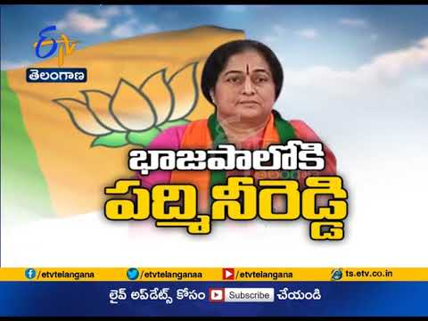 Twist in TS Politics | Congress Main Leader Damodar Raja Narasimha Wife Padmini Reddy Joins in BJP