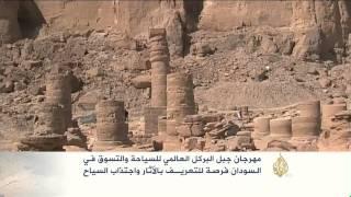 انطلاق مهرجان جبل البركل بشمال السودان