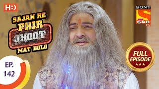 Sajan Re Phir Jhoot Mat Bolo - Ep 142 - Full Episode - 8th December,2017