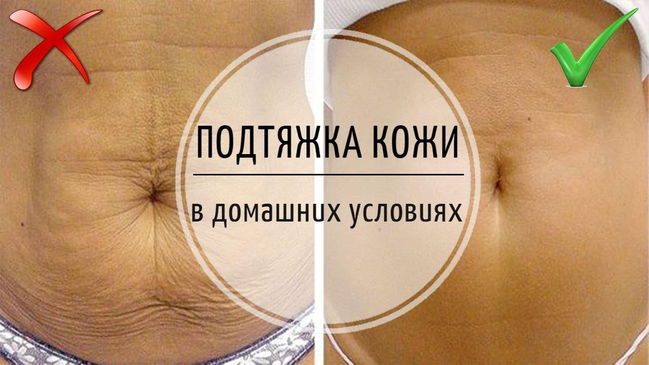 Как рыхлое тело сделать упругим