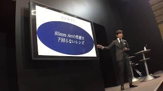 "【CP+ 2018】SIGMA booth 山木和人 ""新製品について(後編)"" 3/3(土)16:10~16:45"