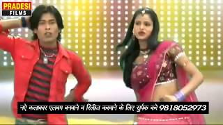 Latest Bhojpuri Arkesta  Songs - DJ Remix Super Hits Video Songs On Pradesi Films 2016
