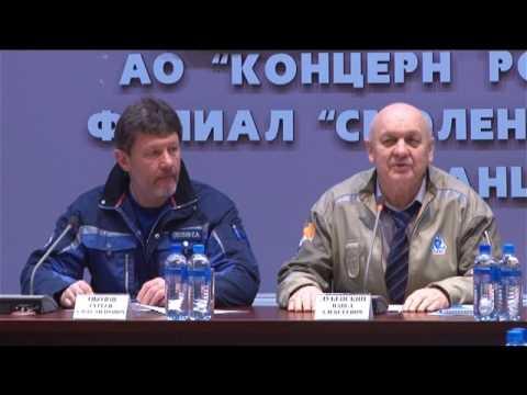 Десна-ТВ: Новости САЭС от 07.02.17