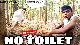 Matla Jatla 2 Khortha Comedy....(Mission Swachha BHARAT)....2017-10-28-2