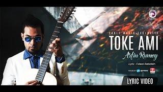 TOKE AMI | Arfin Rumey | Sotti Kore Bol | 2016