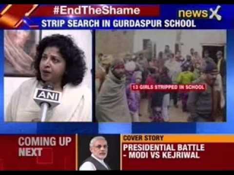 13 School  girls stripped in School  in Gurdaspur Punjab