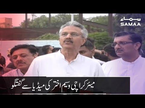 Mayor Karachi Wasim Akhtar Media Talk | SAMAA TV | August 3, 2019