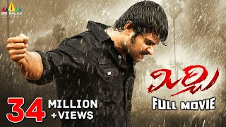 Julayi - Mirchi Telugu Full Movie || Prabhas, Anushka, Richa || 1080p || With English Subtitles