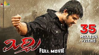 Mirchi Telugu Full Movie  Telugu Full Movies  Prab