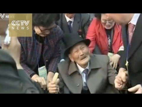First round of Inter-Korean reunions to end on Thursday