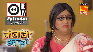 Weekly Reliv - Jijaji Chhat Per Hai - 12th Feb  to 16th Feb 2018 - Episode 25 to 29