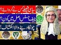 Pakistani Politician and Role Of Chief Justice Of Pakistan || Purisrar Dunya With Majid Malik