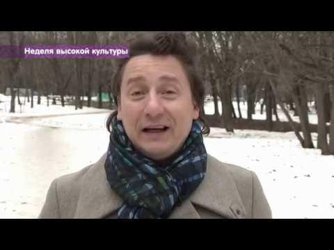Званый ужин. Владимир Плетнёв. День 1 от 20.03.2017