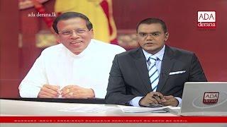 Ada Derana English News Bulletin 09.00 pm - 2017.04.26