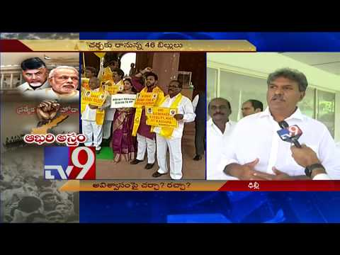 TDP MPs on their No Confidence Motion strategy - AP Special Status - TV9