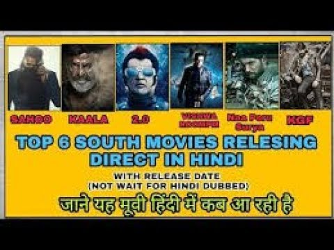 Top 6 South Upcoming Movies Releasing Direct In Hindi   Vimal Kumar