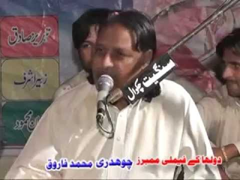 Allah Ditta Lonay Wala Jhalay 12-10-2013 Part 1 video
