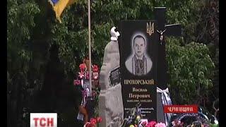 На Чернігівщині матері загиблого героя Небесної сотні погрожують ексгумувати його тіло - (видео)