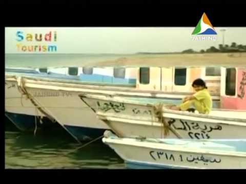 Saudi Tourism, Middle East Edition, Jaihind TV, 30 12 14, Aswathy Sooraj