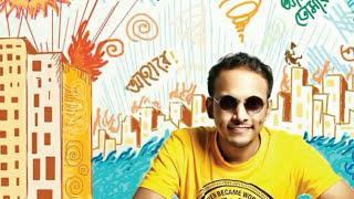 Poth (full track) - Minar Rahman | Sajid sarker !  Icecream movie