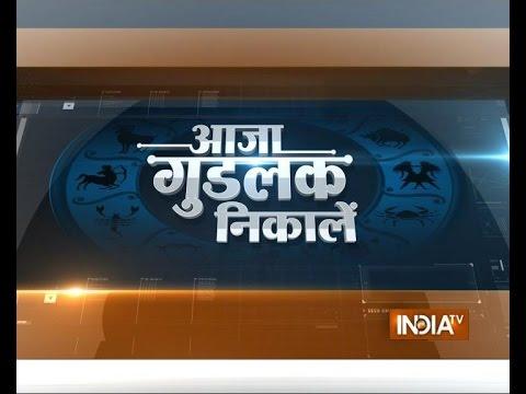 Aaja Goodluck Nikale   October 20, 2014 - India TV