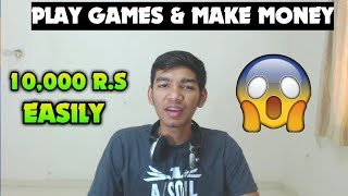 How to Make Money as Gamer in India !? 10,000 R.s. Easily ! WinZo Gold Superstar