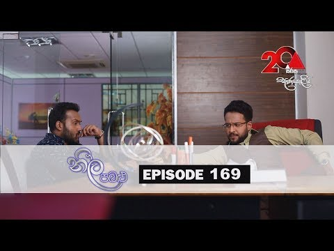 Neela Pabalu | Episode 169 | 02nd January 2018 | Sirasa TV