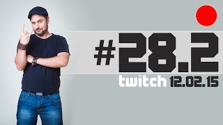Livestream #028 Part B - Fifty Shades Of Grey, Mobbing