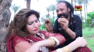Watan Janb De - Mushtaq Ahmed Cheena - Eid ul Azha - Latest Punjabi And Saraiki Song 2016
