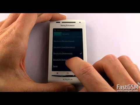 Unlock Sony Ericsson Xperia X8, Xperia arc, Xperia neo, Xperia PLAY