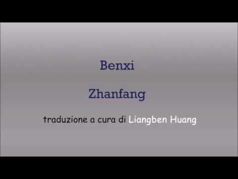 เพลงXshotจีน .2
