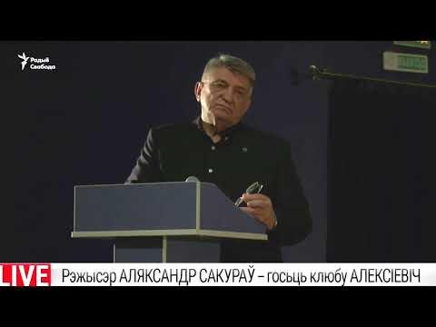 Ответ известного  российского режиссера Александра Сокурова режиссёру Алексею Туровичу