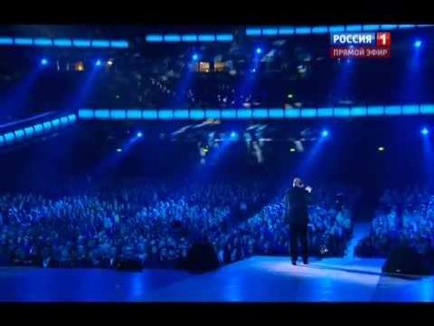 Михаил Бублик - Дарим Сердце (Кремль, 8 марта 2013)