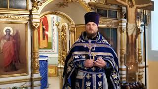 Проповедь  настоятеля Спасского храма иерея Димитрия Полещука на Божественной Литургии