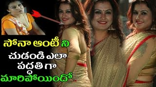 Sona Aunty Sizzling in Saree Outfit || Sona Aunty in Saree || Sona Aunty Latest Video