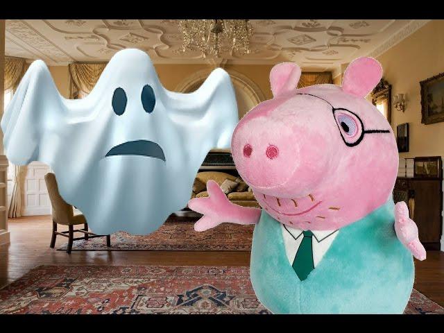 Свинка пепа 1 серия смотреть онлайн