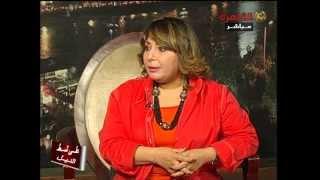 حلقة الفنانة سلوى عثمان