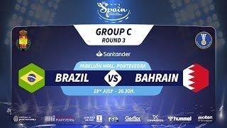 #Handtastic | PR - Group C | Brazil : Bahrain