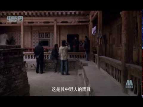 Amdo Tibetan dialect w/ Chinese Subtitles | The Search (2009)
