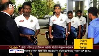 শ্রীলংকায় বাংলাদেশ দলে নিরাপত্তা থাকছে কেমন ? | খেলাযোগ | Khelajog | Sports News | Ekattor TV
