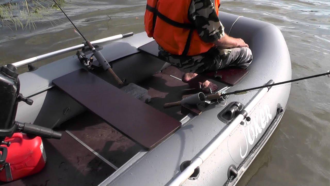 Лодка пвх тюнинг своими руками видео