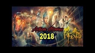 Best Action Movies 2018   Shaolin Movie   Chinese Martial Arts Movies English Subtitles