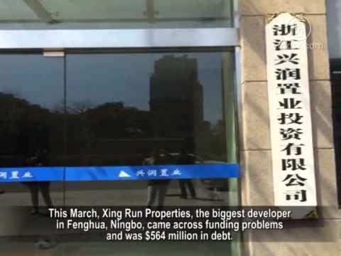 media shanghai property bubble china